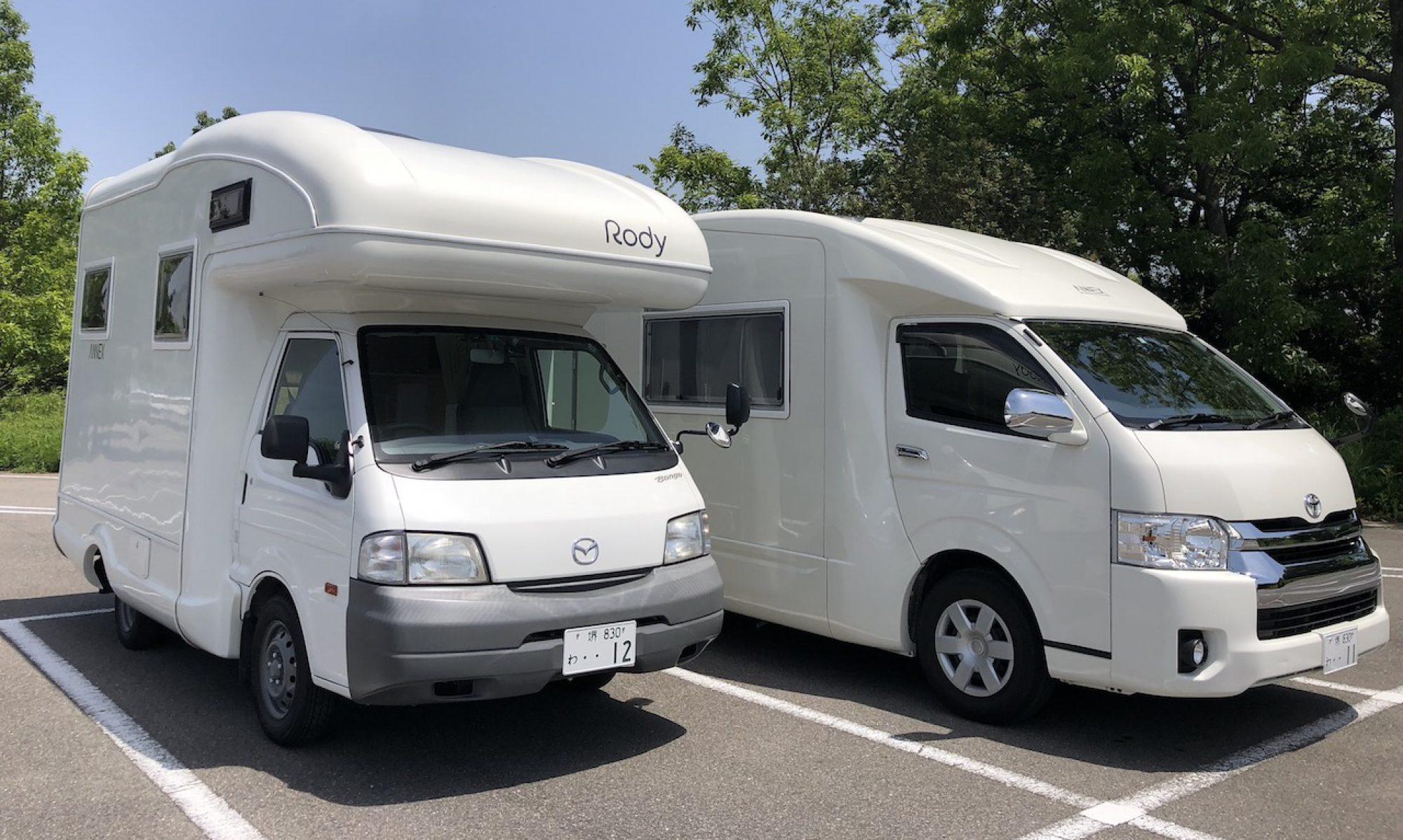 レンタルキャンピングカー堺 旅くらぶ